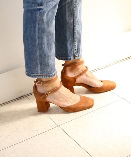 Intentionally Blank Cognac Holly Heels