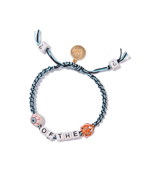 Venessa Arizaga Eye of the Tiger Friendship Bracelet