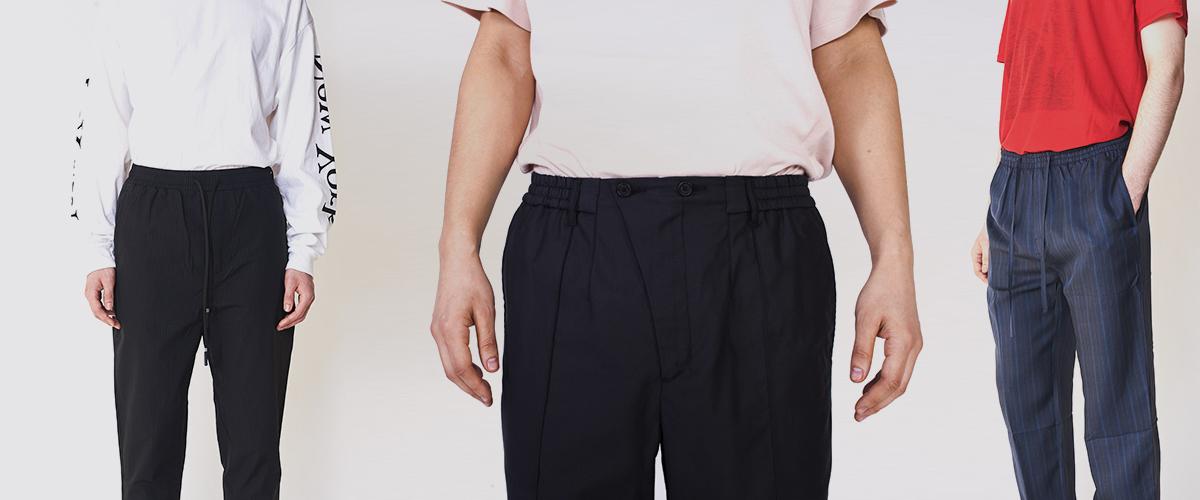 5.02-hybrid-pants-edit-lead-image---1200-x-500