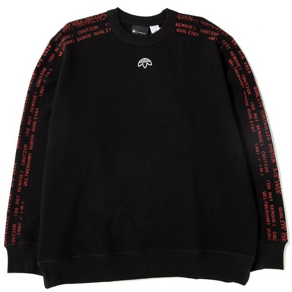 d433e6d148d8 Adidas Originals by Alexander Wang Crewneck Top - Black