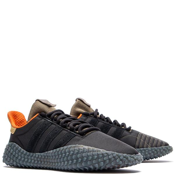 SALE ADIDAS KAMANDA BODEGA CONSORTIUM DARK BLUE BROWN ORANGE BB9243 NEW