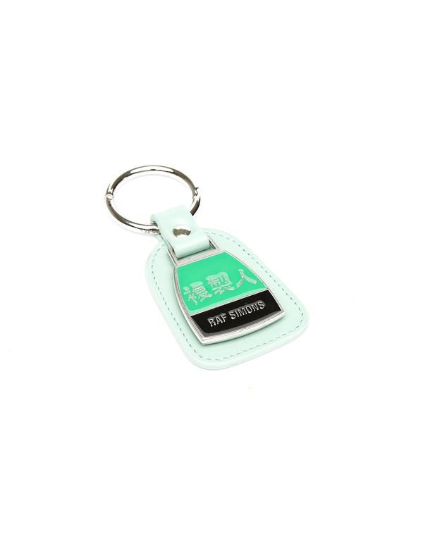 Raf-Simons-Leather-Key-Ring-20180925195519.jpg?1537905321