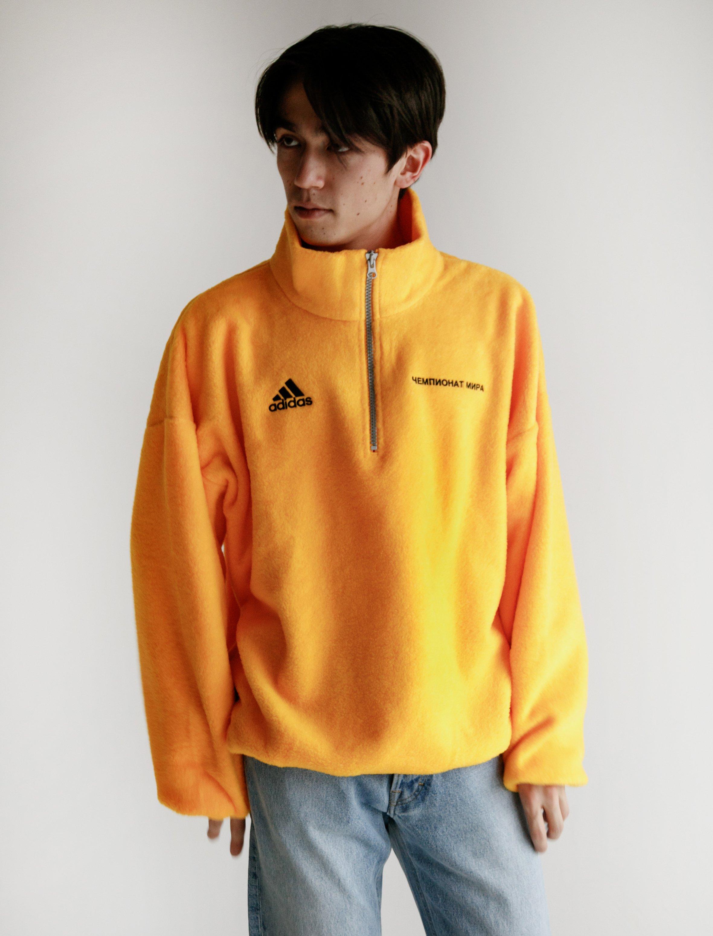 gosha x adidas fleece