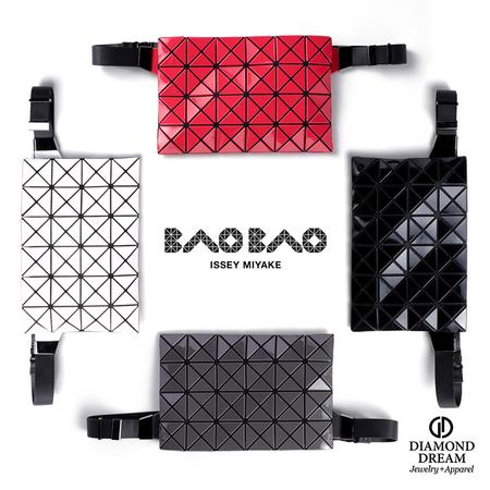 Issey Miyake Bao Bao Prism Waist Bag - White