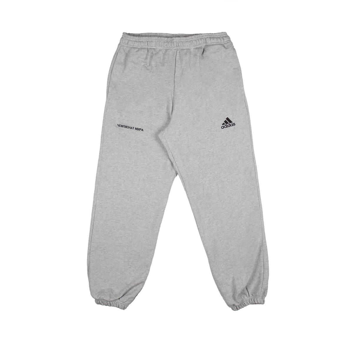 the latest 94eff 77218 Gosha Rubchinskiy x Adidas sweatpants - Grey