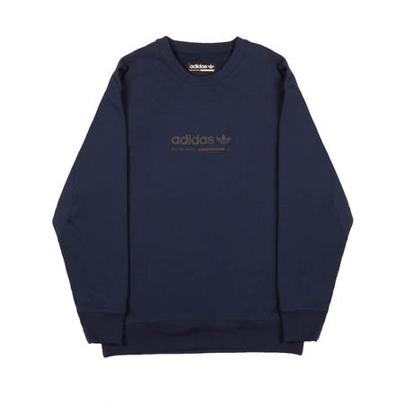 Adidas Originals Kaval Sweatshirt - Blue