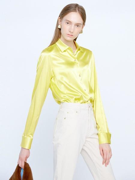 2c41b02d61b5e2 EENK Kirina Blouse - Yellow | Garmentory