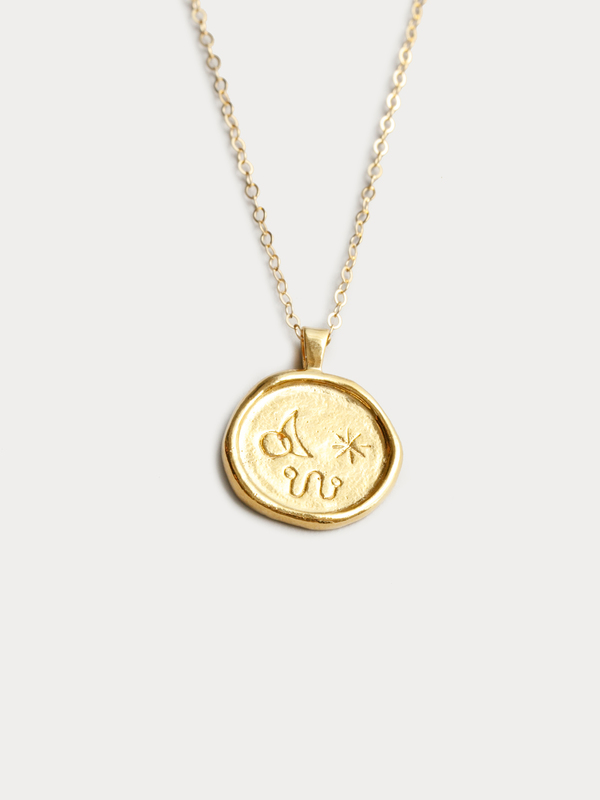 Wolf Circus Miro Necklace