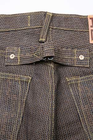 Kapital Century Denim 5P Monkey Cisco Jeans