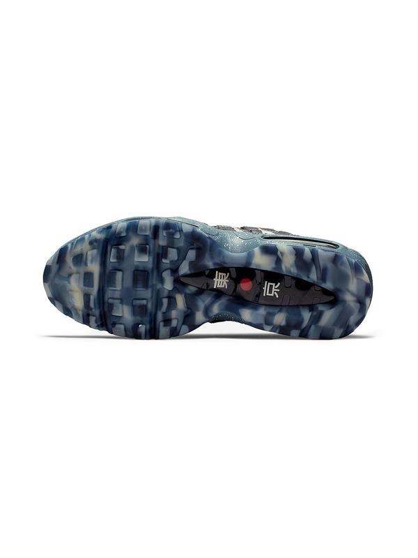 Nike Air Max 95 Premium QS _ Mt. Fuji | W Concept