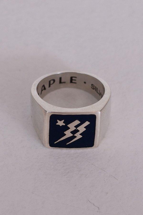 Maple Lightning Ring - Navy/Silver 925