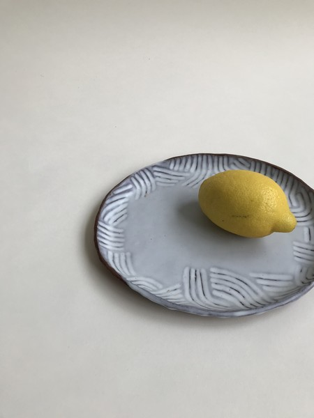 A.Cheng Round Carved Platter