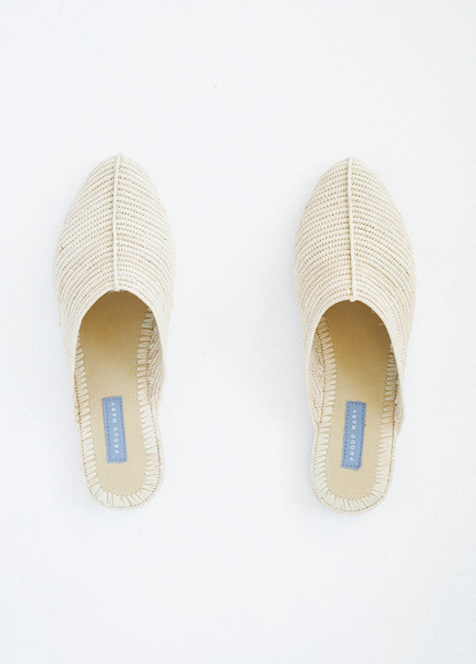 Proud Mary - Raffia Slide in Natural