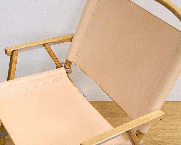 Stanley & Sons Folding Chair - Natural