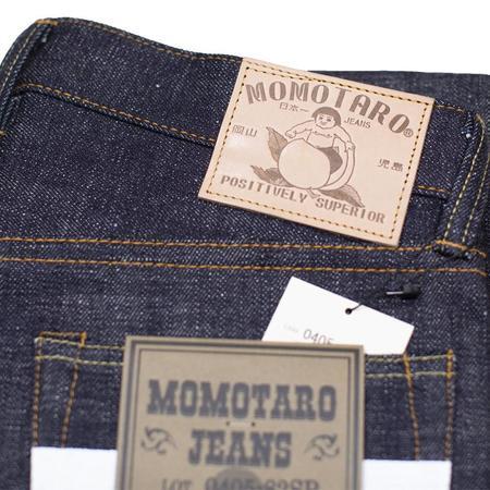 Momotaro Jeans High Tapered Fit Slub Selvedge Denim Jeans