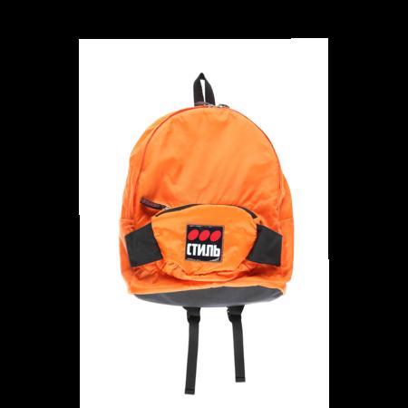 Heron Preston CTNMB Dots Fanny Backpack