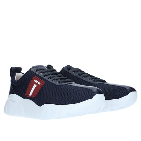 BALLY Binky Leather and Perforated Fabric Running Shoes - Ink