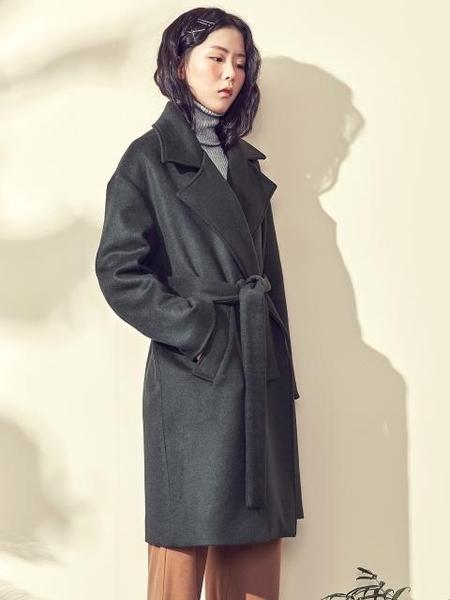Blank Belted Long Coat - Green
