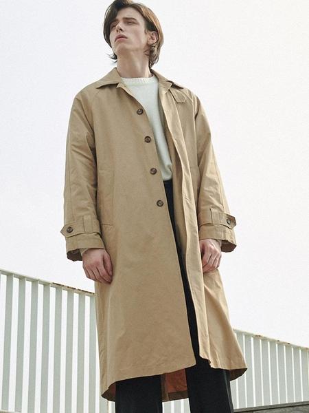 Anoutfit Overfit Maxi Balmaccan Coat - Beige