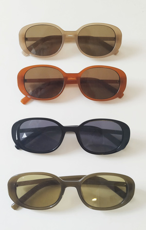 Vintage 90s Wide Oval Sunglasses