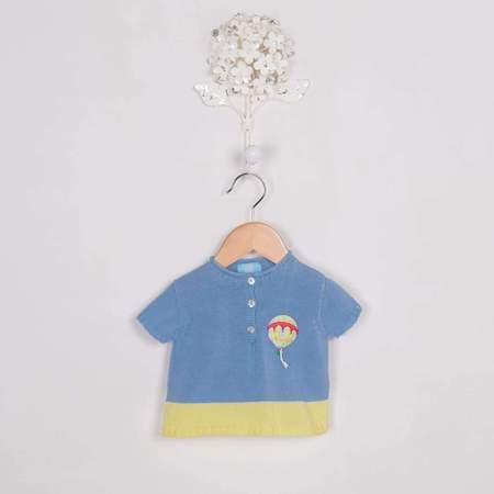 KIDS Floc Baby Knit Balloon Set