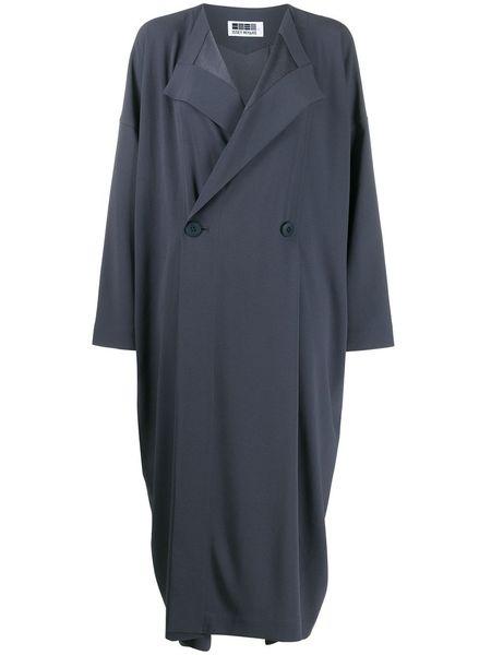 Issey Miyake Coat - Charcoal Gray