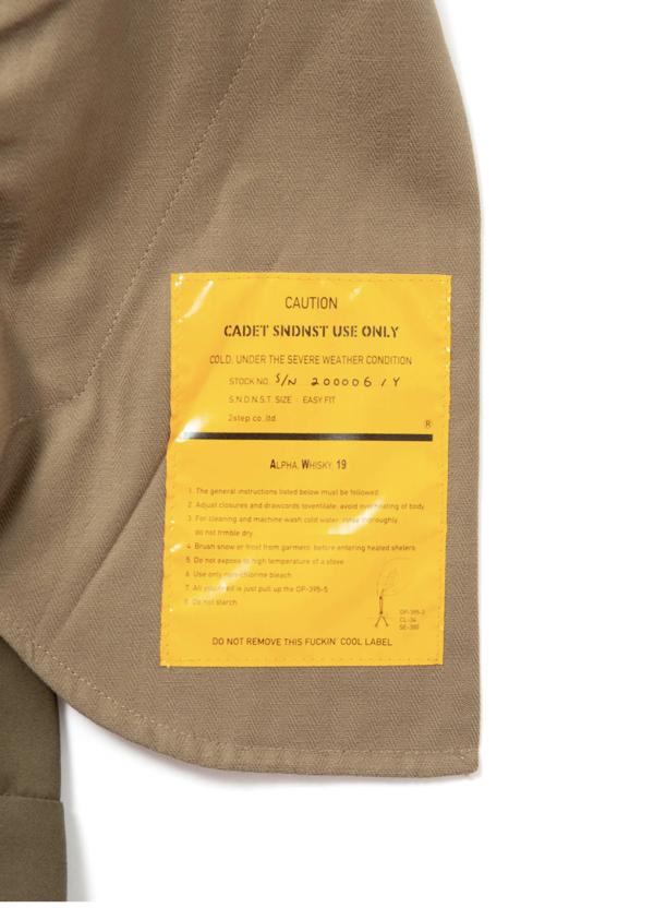 Sandinista MFG VENTILE Wide Tuck Pants - Khaki