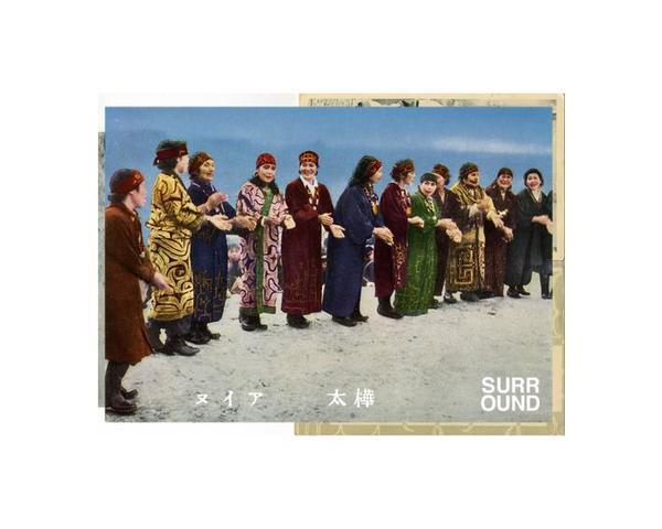 Surround Ainu Long Sleeve Tee - Black
