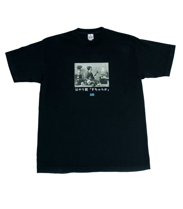 Surround Hayari-Uta SUCHARAKA Tee - Black