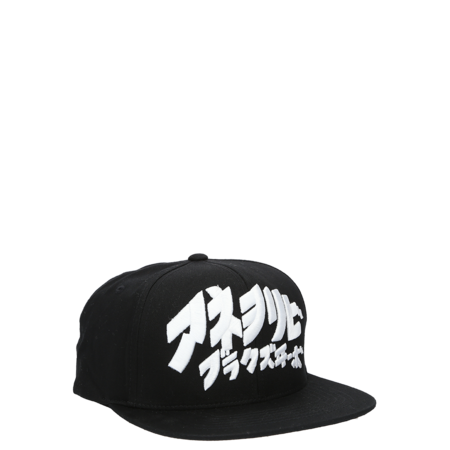 Billionaire Boys Club Code Word Snapback Hat