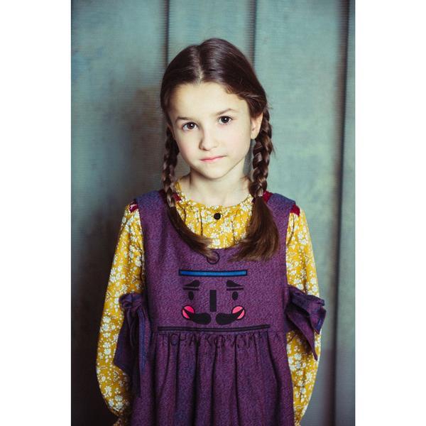 Kids Paade Mode Cotton Dress - Plum