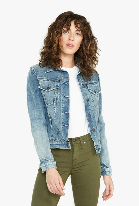 Hudson Jeans Classic Fitted Trucker Jacket - Heartlines