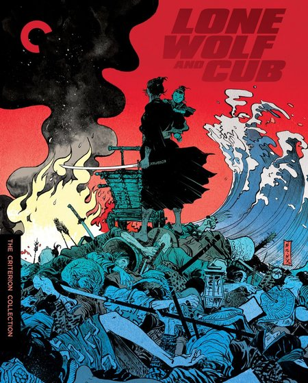 Criterion Lone Wolf and Cub Box Set