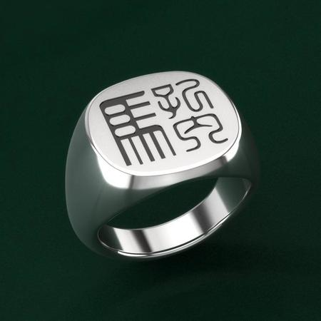 MÂCONNAIS Character Signet Ring