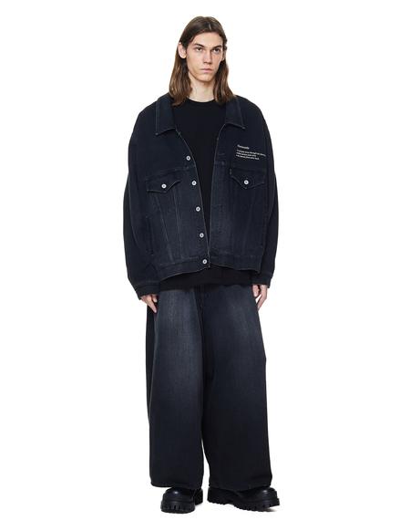 Doublet Oversized Cotton/Silk Jeans