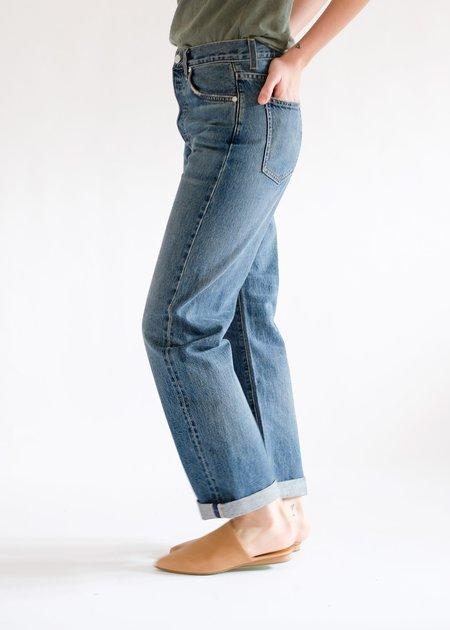 CQY VInyl Charming Jean