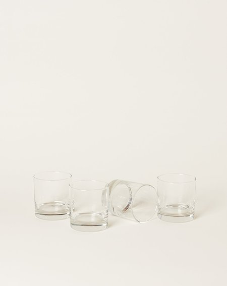 Vintage Set of Four Hi-Ball Glasses