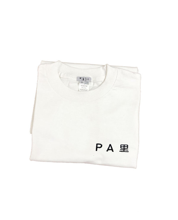House of 950 embroidery tee shirt