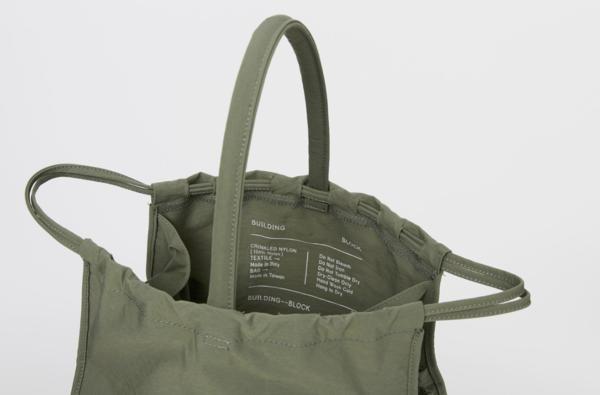 Building Block Scrunch Bag