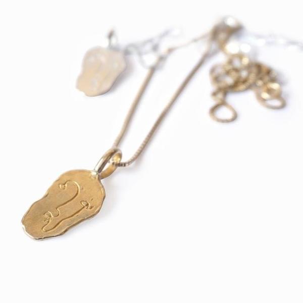 Rebekah J Designs HER Necklace - Sterling Silver