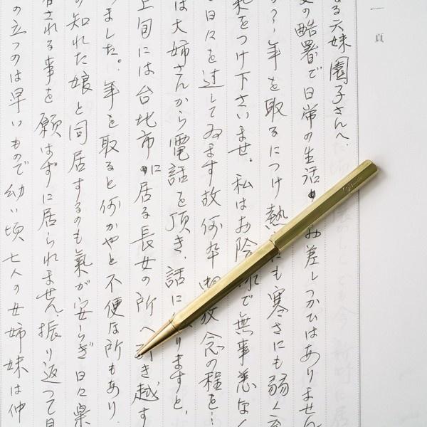 Neo Utility Brass Ballpoint Pen