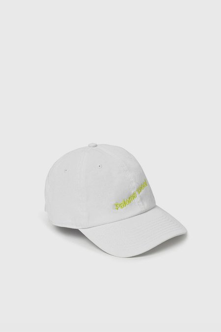 Paloma Wool Happy Hour Cap - Off White