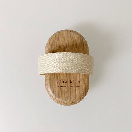 Binu Binu Sauna Brush