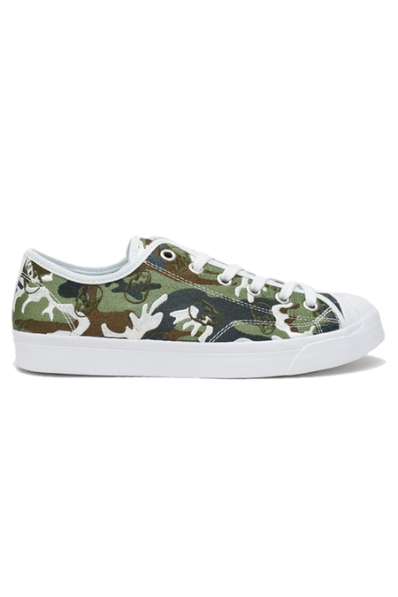 Lucien Pellat-Finet Classic Camo Sneaker - camoflage
