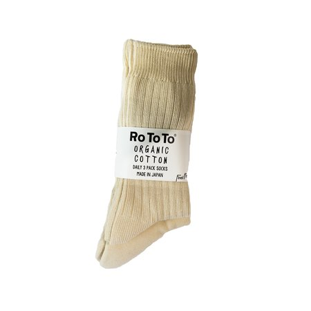 RoToTo Organic Daily Pack Socks - Off White