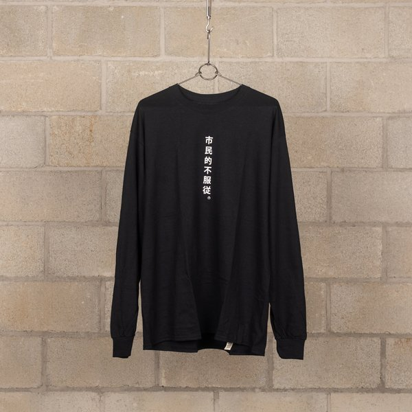 Mountain Research Civil Disobedience Long Sleeve T-Shirt - Black