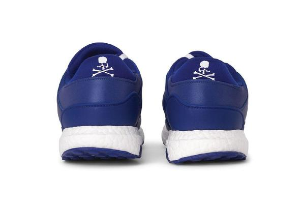 adidas Originals by Mastermind World Support Ultra Sneaker - Mystery Ink