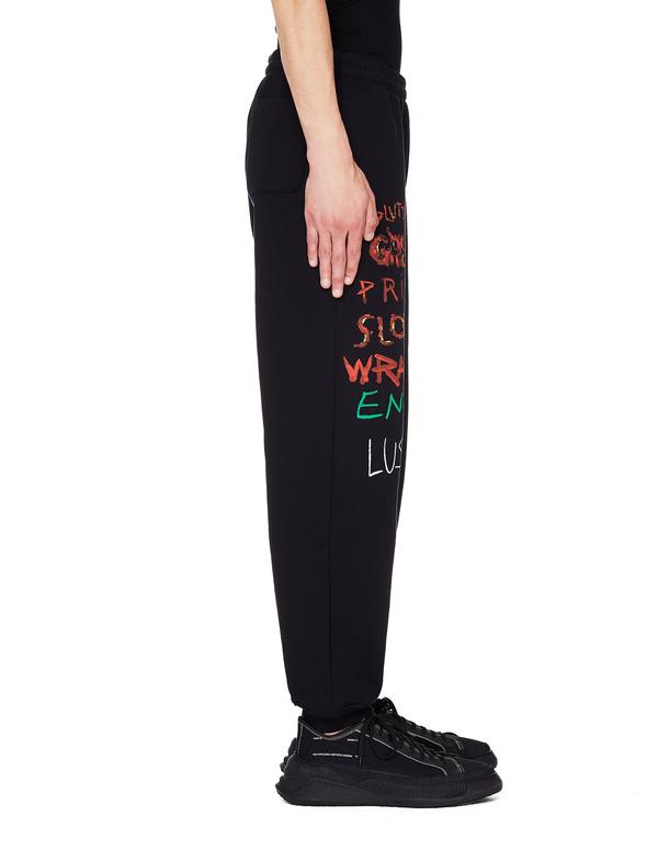 Vetements Printed Trousers - Black