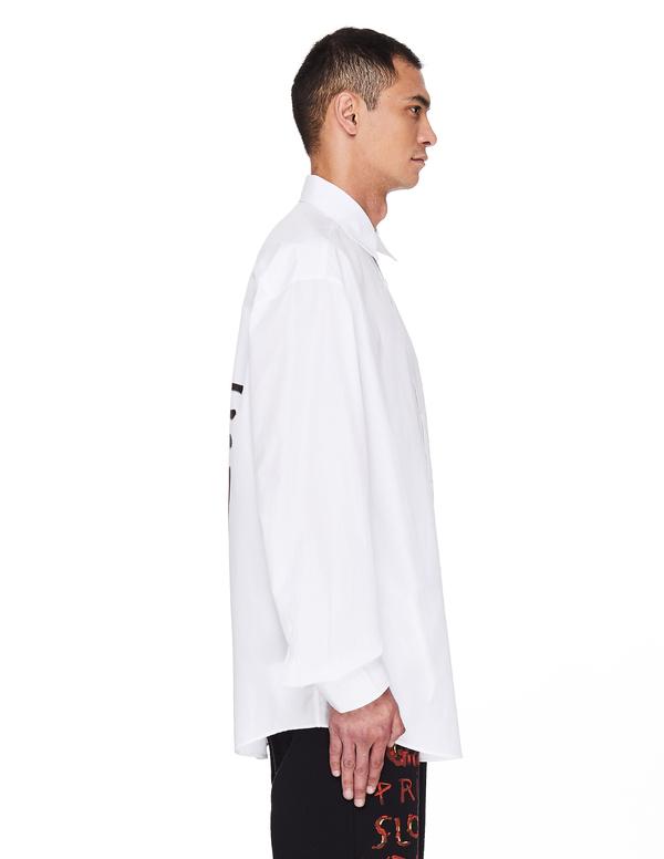 Vetements Male Female Person Cotton Shirt - White