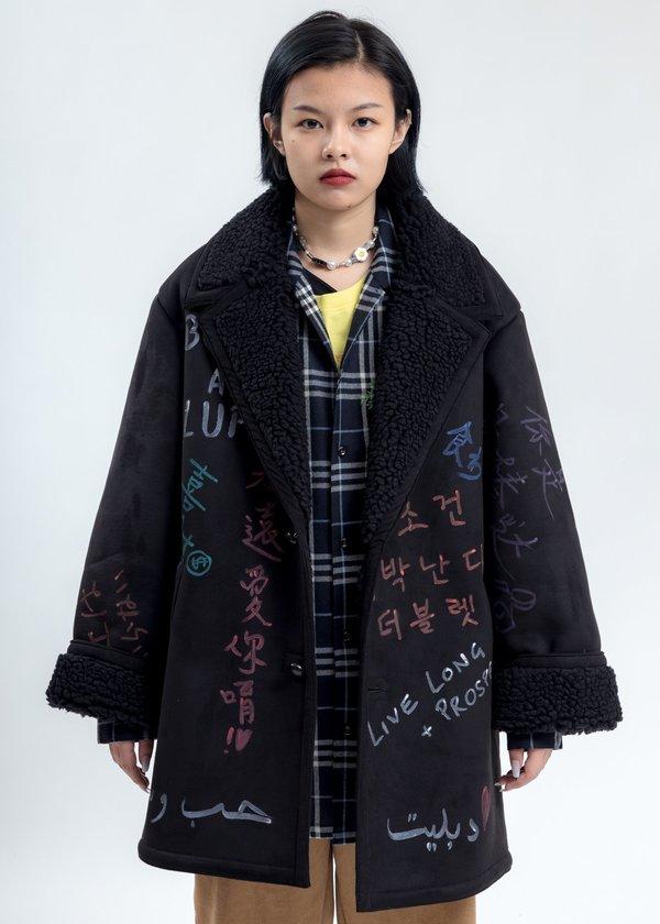 Doublet Message Hand Painted Mouton Coat - Black
